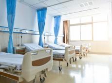 Ziekenhuisinfrastructuur